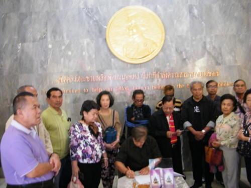 ผู้สูงอายุ พัทลุง กรุงเทพฯ (31)